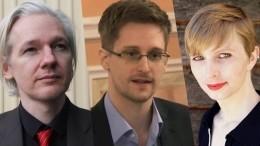 Ассанж, Сноуден, Мэннинг— как сложились судьбы главных предателей США