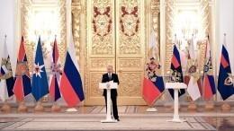 Видео: Путину представили офицеров ипрокуроров, назначенных навысшие посты