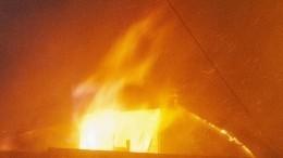 Видео: Крупный пожар назаводе «Обнинскоргсинтез» вКалужской области