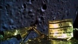«Успел сделать сэлфи»: Израильский аппарат разбился при посадке наЛуну