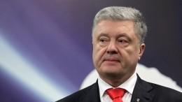 «Досвидания»: Зеленский закончил спор сПорошенко, повесив трубку