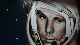 День космонавтики отмечают вмире 12апреля— видео