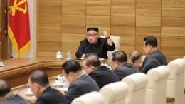Иснова Ким ЧенЫн! ВСеверной Корее переизбрали верховное руководство