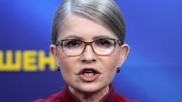Унижение государства! Тимошенко обратилась кЗеленскому иПорошенко после перепалки вэфире