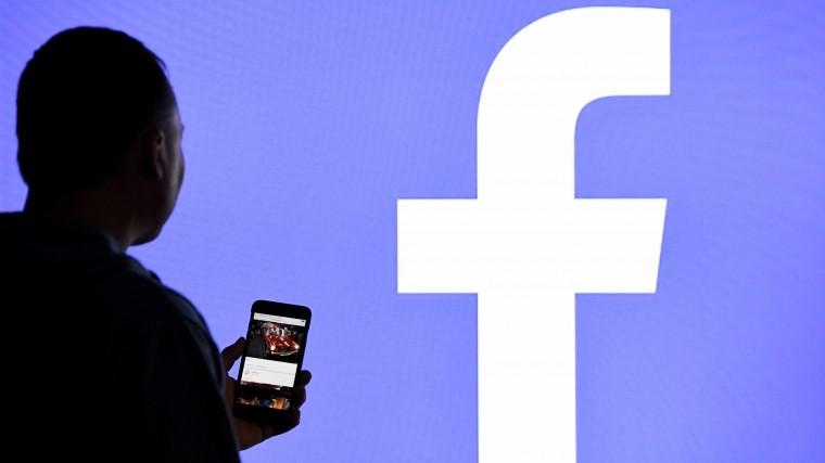 Facebook иTwitter оштрафовали натри тысячи рублей. Эксперт оценил последствия