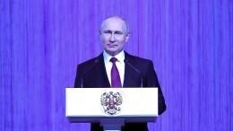 Видео: Путин выступил наконцерте ипообещал господдержку космической отрасли