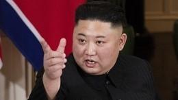Ким Чен Ыннамекнул Трампу, что его терпение кконцу года иссякнет