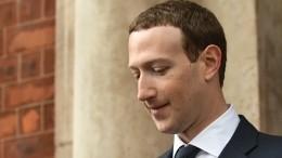 Акционеры Facebook требуют сместить Марка Цукерберга