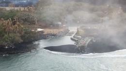 Сильное землетрясение произошло наГавайях