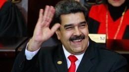 ВСовфеде ответили напризыв кРоссии прекратить поддержку Мадуро
