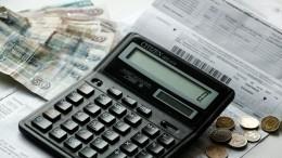 Россиян снизким доходом могут освободить отНДФЛ