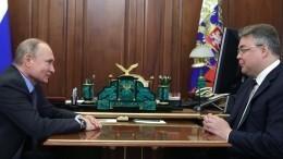 Путин пожелал губернатору Ставрополья удачи навыборах