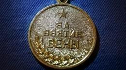 Награды Победы: Медаль «Завзятие Вены»— видео