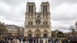 Собор Парижской Богоматери утерян для Франции имира как исторический объект