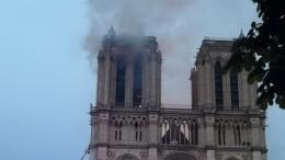 «Вся история Европы прошла возле его стен»: эксперт омировой значимости собора Парижской Богоматери