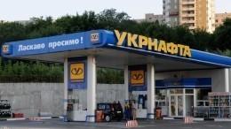 Россия отказалась признавать решение гаагского суда по«Укрнафте»