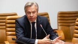 Пушков отреагировал нареплику историка про погибших водесском пожаре людей