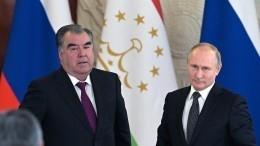Что обсудили Владимир Путин иЭмомали Рахмон вМоскве— видео