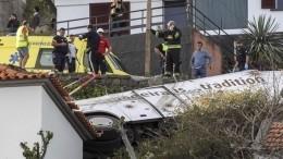 Видео: ДТП сэкскурсионным автобусом вПортугалии— погибли 28 человек
