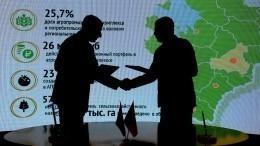 26мая— День российского предпринимательства