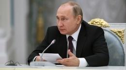 Путин призвал французский бизнес оказать содействие участию клубов Франции вКХЛ