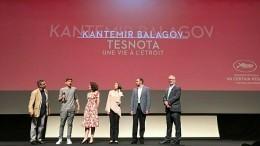Вконкурсной программе Каннского кинофестиваля примет участие российский фильм