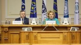Заседание Межпарламентской Ассамблеи стран СНГ состоялось вПетербурге