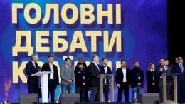 Зеленский спросил Порошенко: Как самую бедную страну возглавляет самый богатый президент?