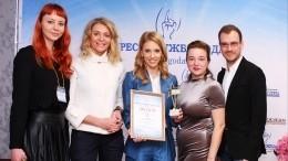 Пресс-служба Пятого канала заняла первое место наконкурсе «Пресс-служба года»