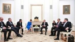 Визит президента Эстонии вМоскву вызвал крайнее недовольство вЛитве