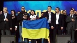 Порошенко иЗеленский задень довыборов открестились от«повстанцев» Донбасса