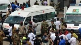 Трагедия наШри-Ланке: Число погибших отвзрывов достигло 160 человек