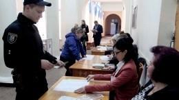 Выборы наУкраине: МВД зафиксировало боле ста нарушений наизбирательных участках