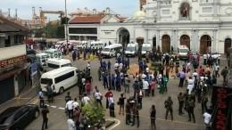 Атака заатакой: Восьмой посчету взрыв прогремел наШри-Ланке