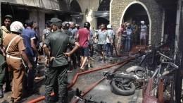 Власти Шри-Ланки установили личности организаторов взрывов