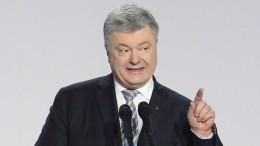 «Наворе шапка горит»: Охрана имения Порошенко усилена кконцу дня выборов