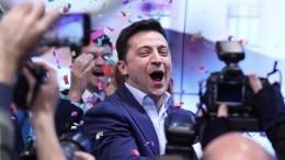 Западные лидеры поздравляют Зеленского спобедой инезвонят Порошенко— видео