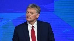 Песков: Россия будет судить оновом президенте Украины поего делам