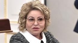 Матвиенко: РФготова кдиалогу сизбранным украинцами президентом