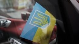 Первый президент Украины посоветовал Владимиру Зеленскому изменить отношение кКрыму