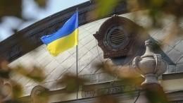 Видео: Двое украинских губернаторов подали вотставку после победы Зеленского