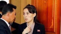 Сестра Ким Чен Ына прибыла воВладивосток для подготовки ксаммиту