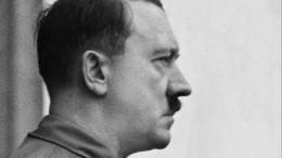 ФБР рассекретило документы обегстве Гитлера вАргентину