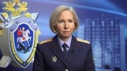 СКР: Поделу Арашуковых задержаны трое высокопоставленных силовиков КЧР
