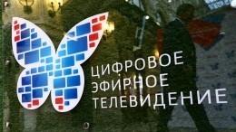 Жители 28 регионов России Парад Победы посмотрят влучшем качестве