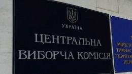 Зеленский набрал рекордные 73,22% голосов после подсчета ЦИК всех бюллетеней