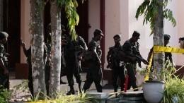 Президент Шри-Ланки планирует массовые увольнения вспецслужбах после теракта