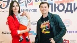 Безруков трогательно поздравил пятимесячного сына сднем рождения— фото