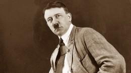 Последнюю телеграмму Гитлера выставят нааукцион вгодовщину его смерти