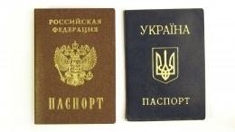 Команда Зеленского отреагировала наупрощенную выдачу паспортов жителям Донбасса
